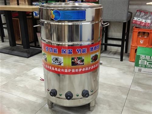 多功能煮面炉40型