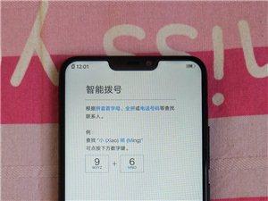 95成新精品vivoY83A4G全网通手机出售,4G+64G手机无磕碰。买了不到半年!