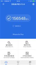 iPhone6sp64g99新 美版全网通三网4G,自用未满一年,买来就带套贴膜,外观全新。全原装无...