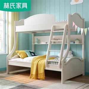 林氏木业儿童上下铺双层床,因家里卧室装修,所以卖掉了,床买回来一年一次没住过,算是全新的。