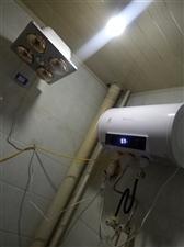 全新热水器使用50天左右,先在因为要离开这座城市,转手买掉,购买把浴霸和2米防水插座一起送你,都是全...