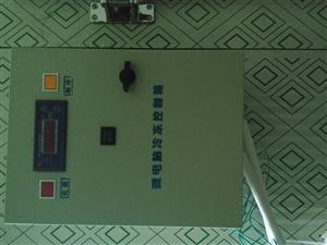 今年夏天买了一套制冷设备,聚氨酯十公分不锈钢库体,外尺寸,4.5米x2.5米x2.2米,用来储存水果...
