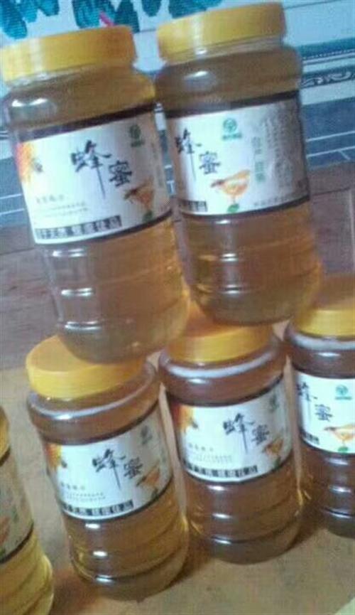 新鮮農家蜂蜜有圖有真像純天然蜂蜜出售批發需要的老板請聯系15766185549微信同步