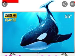 tcl电视55寸4k智能电视,全新!