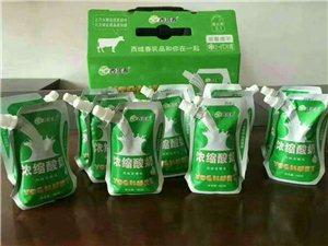 新疆麦趣尔、天润、西域春系列纯牛奶和酸奶,来自天山牧场奶源,奶香浓郁纯正,酸奶0添加。价格美丽,欢迎...