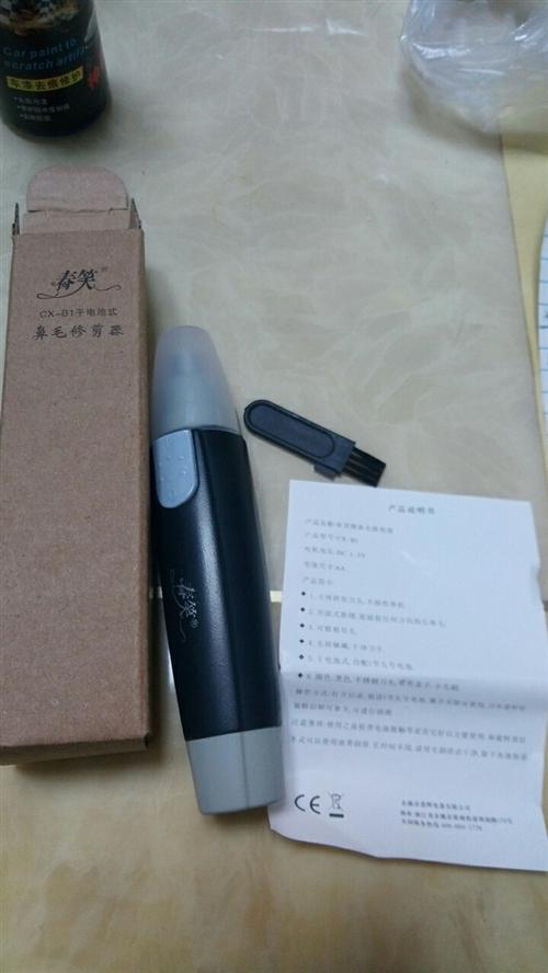 產品名稱:春笑牌鼻毛修剪器 產品型號:CX-B1  電擊電壓:DC   1.5v 電池尺寸AA...