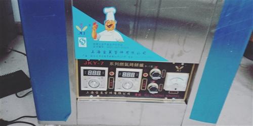 液化氣烤餅爐 自己用的烤餅爐,剛買的,沒用幾回,現在想轉讓,價格面議,有需要聯系我。