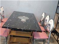 各式九成新火锅桌出售,用电的配电磁炉,用煤气的配煤气灶。18979882837,1897988283...