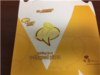 手握披萨标准店全套设备,技术(江山加盟店现整体转让)全新13587012852