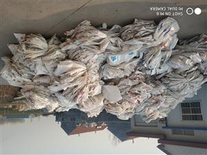 收�造粒用聚丙烯原料袋子,有�的�系15865438778