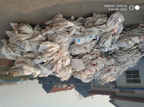 收購造粒用聚丙烯原料袋子,有貨的聯系15865438778