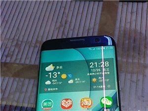 三星s7手机4+64G高配版  , 本人自用机  ,  手机功能完好   。 用着很方便   。  ...