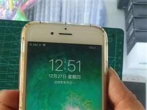 苹果6S国行95成新64G手机未拆修过、女孩自用机现在闲置出售