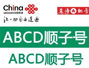 北京联通 任务0123 卡费399另外预存100话费 当时到账69打129套餐 合约两年 包含500...