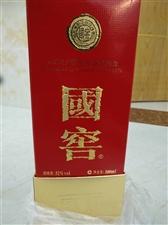 国窖1573.2010年版浓香型