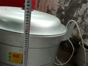 四心蜂窝煤炉子两个,锅两个一共150元,九成新,长阳周边,可以送上门