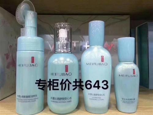 各大品牌化妆品,正品,比专柜便宜100-200,图片上价格是专柜价格。