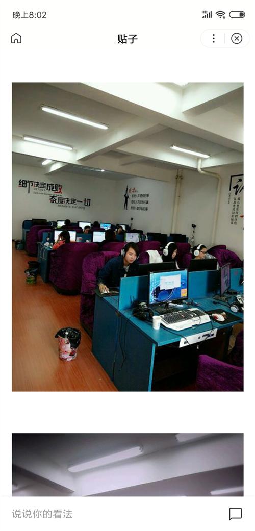 万能广大的网友,萧县龙城镇学府花园对面,有认识这个地方的人请联系我,万分感谢。被这个名为三少网络销售...