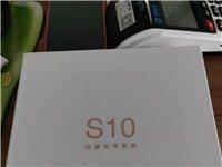 出售手機一部,金立S10,6+64,前后雙攝像頭,九成新,一點劃痕都沒有,原裝充電器,包裝盒都有,6...