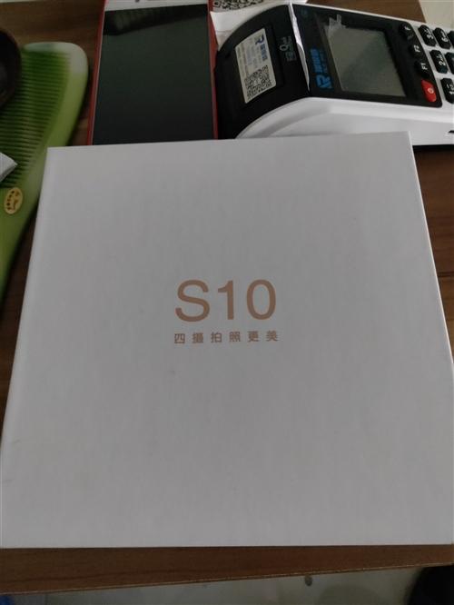出售手机一部,金立S10,6+64,前后双摄像头,九成新,一点划痕都没有,原装充电器,包装盒?#21152;校?...