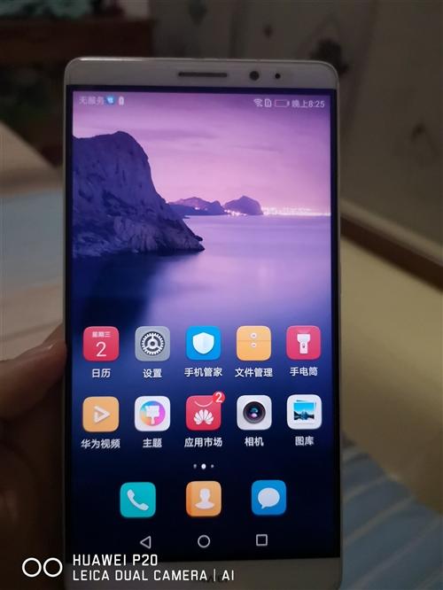 因换机,出售华为mate8手机一部,32内存,移动联通双网通,手机完美运行,使用良好。