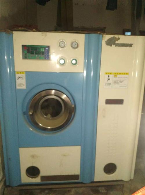 固始陳集鎮陳氏將軍祠旁九成新干洗機,烘干機低價出售。原價近四萬買的,現因轉行不干了,所以低價出