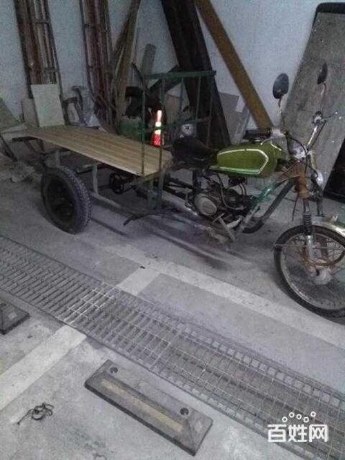 自用三輪摩托車
