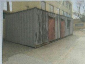 博兴,出售箱房长9米,宽4米,两间格局。13396288004