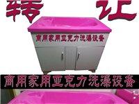 婴儿洗澡浴缸组柜
