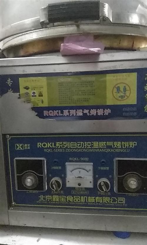 早餐不做了,烤饼炉子rqkl90,用了二个月左右。有发票和手续。早餐不做了。