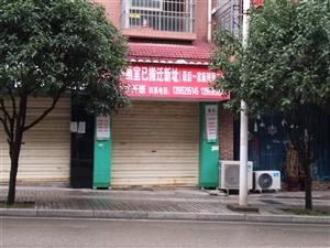商�I�T面,位于麻江�h原步行街,�R街繁�A地段,�a�嗝娣e77平方米,��r41.8�f不含��M,有意者致�