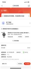 西铁城光动能手表、入手九个月、因元旦换了一块watch、所以出手!!!