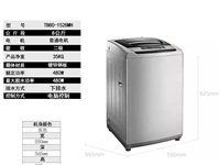 全新小天鹅波轮洗衣机8公斤TB80-1528MH,今年公司年终抽奖所得、闲置在家,绝对比市面上便宜好...
