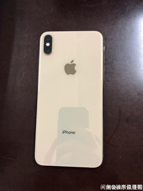 苹果XS Max金色64G国行 太大了用着不方便、开阳苹果店9599购入……出售或者换Xs或者X都可...