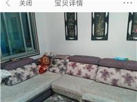 出售二手沙发,茶几,电视柜,餐桌。价格面议