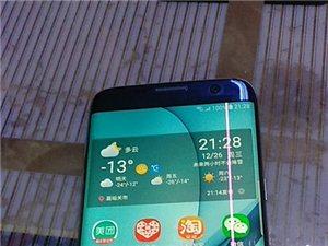 三星品牌手机   ,三星s7手机。4+64g手机   手机完好    品牌机 用的舒服   只是屏幕...