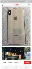 苹果xsmas 64g国行出售,价格7500,需要可以联系我,才买3个月,有保险卡,原价9600,真...