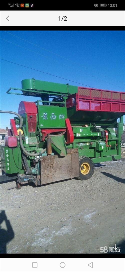 玉米拖粒机,铲车,