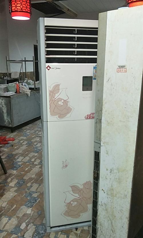 空调冰箱冰柜。