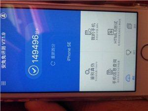 美版iPhoneSE,32G,粉色,95新,可以当个游戏机玩自己捣鼓一下也可以用移动2G或联通4G,...