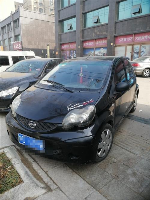 出售比亚迪FO一辆,经济省油,动力有劲,新轮胎,6.3万公里。 联系电话18625836018