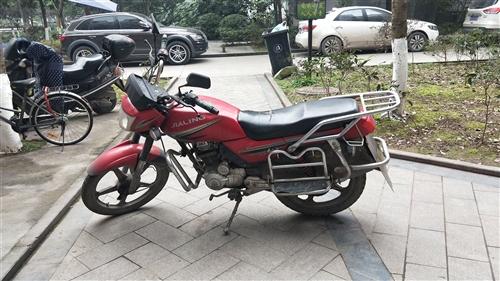 嘉陵摩托车。