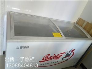 二手冰柜,性能优秀,大的800小的透明展示柜1500,详情可电话咨询,诚心想买可以有优惠