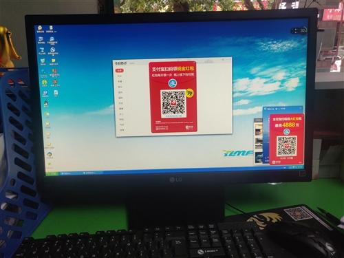 电脑显示屏24寸 LG牌 电脑显示屏24寸 LG牌,加主机100,主机配置一般,AMD双核的,独显,...