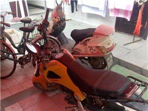 出售9成新二手洗小猴子摩托一辆   跑了7000多公里     另售3功能 小吃推车一辆    可油...