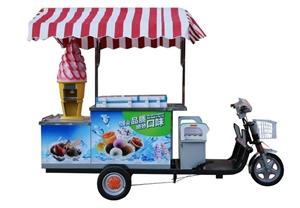 本人转让一辆三轮冰淇淋车、因租有门面经营、所以闲置、车属于8成新、夏天用于在学校、闹市、滨江路售卖冷...