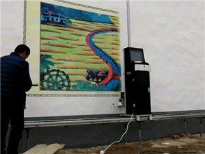 郑州魔画智能科技生产的高清快速墙体打印机,家装背景墙,文化宣传,新农村建设墙体打印,打印清晰,高效率...
