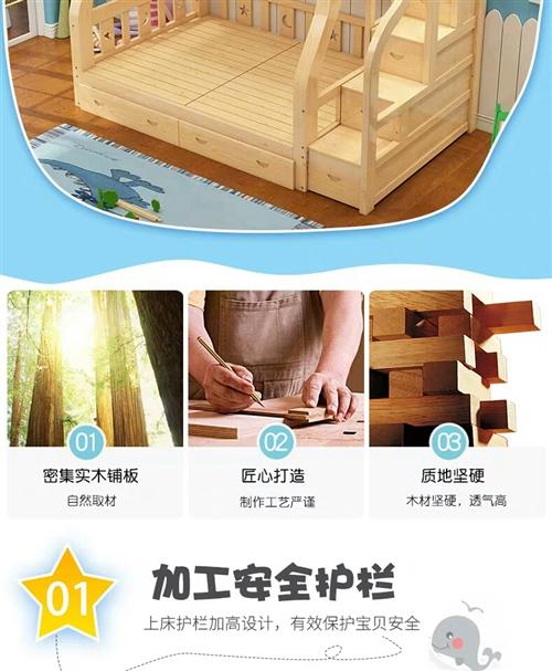 因工作调动,17年11月购买实木高低床,上1.3米下1.5米,带梯柜书架。现转让