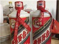 贵州茅台酒04年二瓶因要搬迁,转让給喜欢人士。