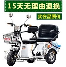 求购这种样式的电动三轮车,要求七八成新